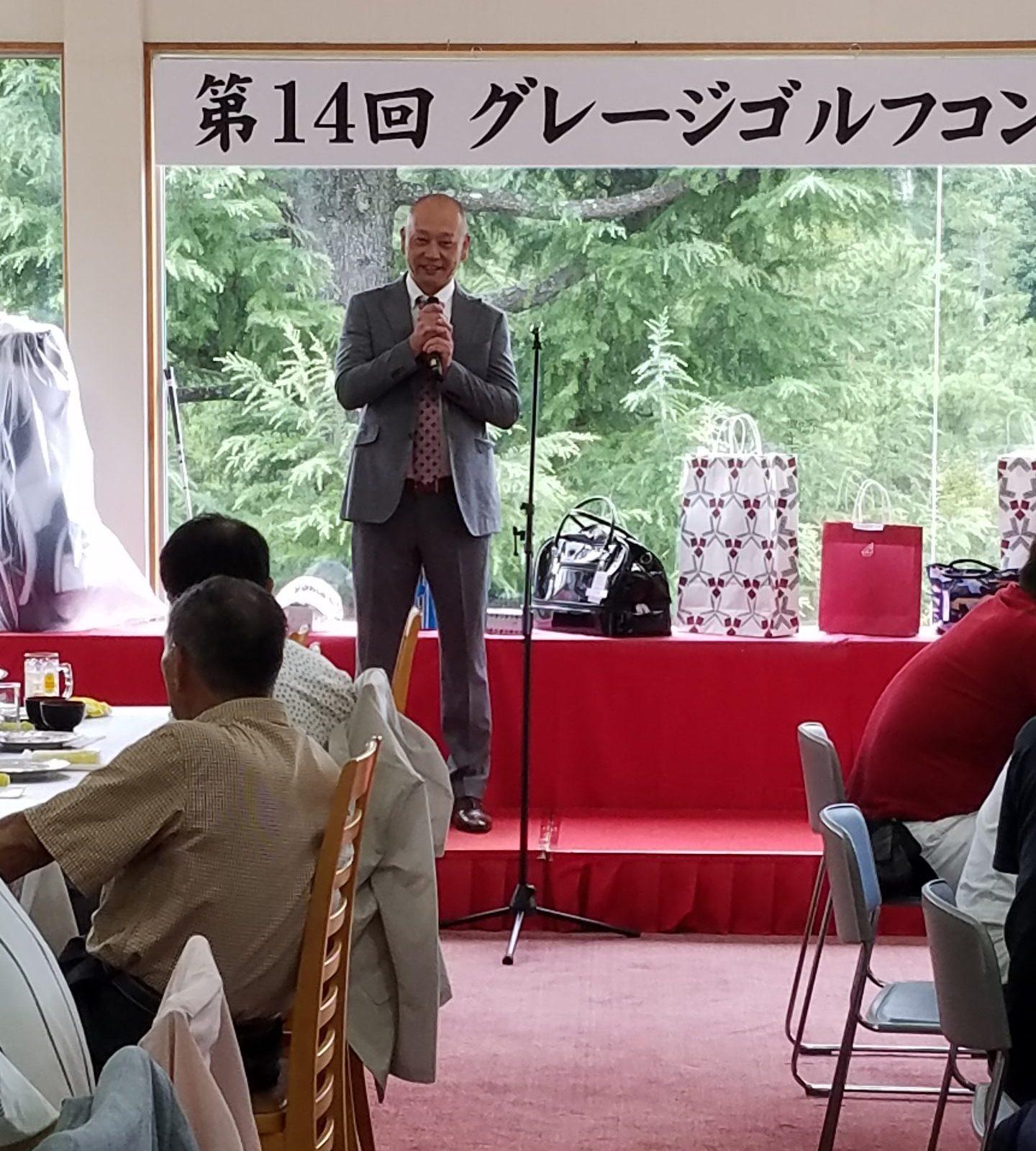 第14回グレージゴルフコンペ 美加ノ原カンツリークラブ